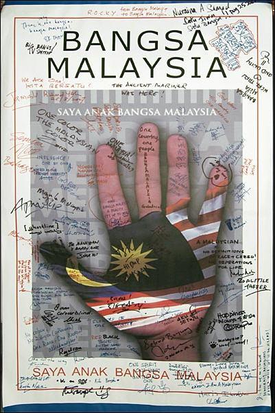 BangsaMalaysia